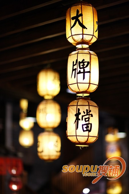 南京大牌档进驻天津国贸购物中心 为在津第一