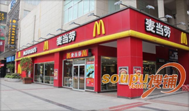 麦当劳在济南榜棚街的店面