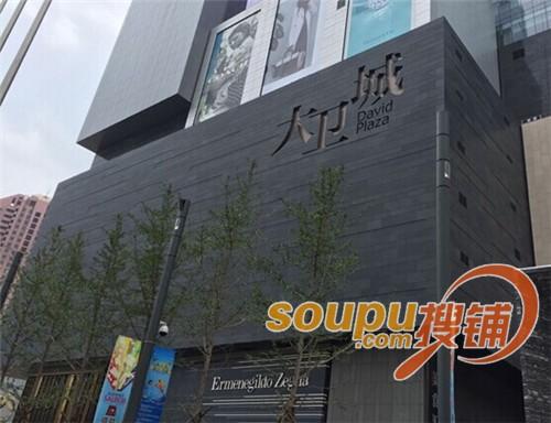 武汉荟聚宜家购物中心,苏州永旺梦乐城工业园区店,吴江新城吾悦广场