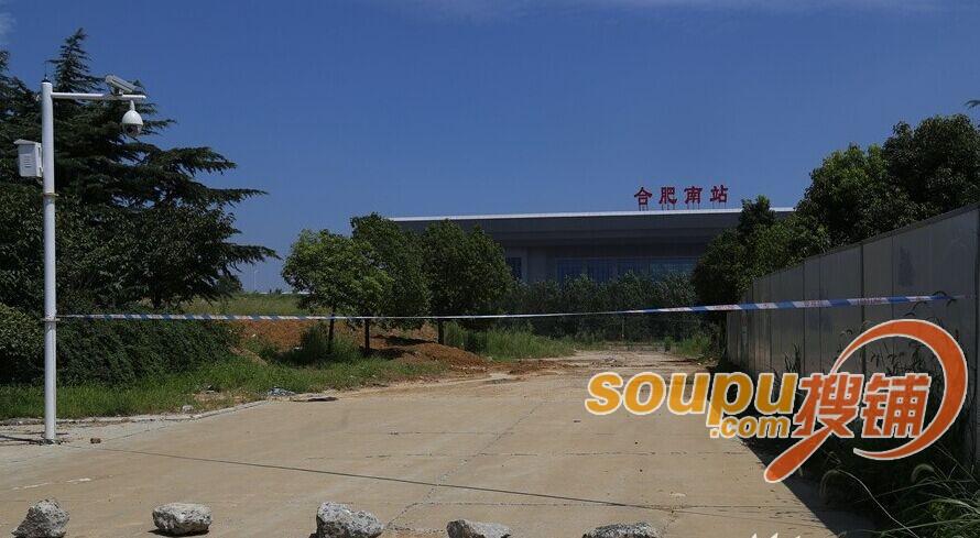 """合肥南站南廣場淪為""""池塘""""荒地 計劃兩年后啟用"""