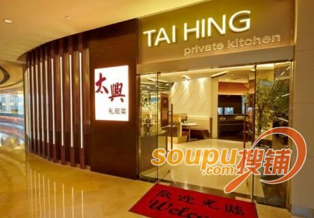 正宗的香港平价粤菜餐厅