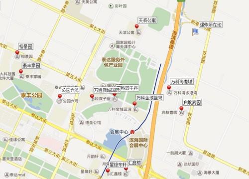 围绕东海路站,密集分布了天津滨海新区多个住宅小区,公园绿地,仓储