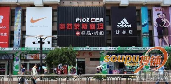 败家娘们注意 好看的背景图南京入驻奥特莱斯项目一览