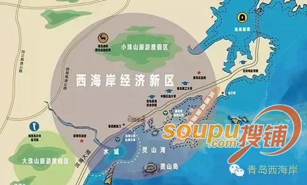 【史上最详解析】带你全面看透青岛西海岸经济新区