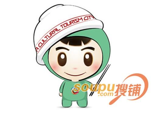 桂林万达文化旅游城联合全国万达城,发布了吉祥物——万仔图片