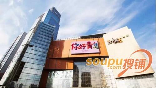 青岛万象城开业首季度营业额4.8亿
