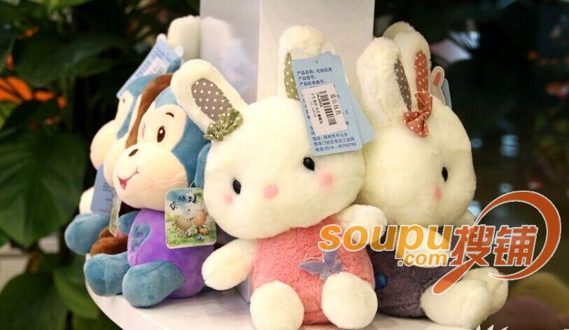 真实兔子可爱动图