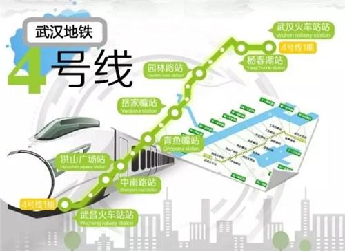 """""""武汉地铁第一环""""沿线商圈导购图出炉 江城商场任你逛"""