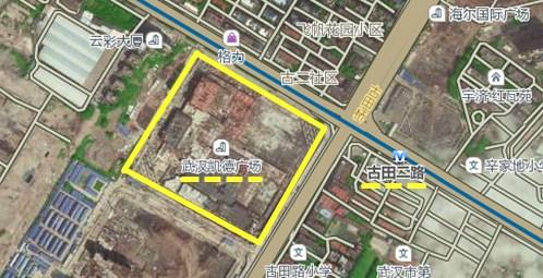 古田凯德广场明年四月或开业 永旺超市有望入驻