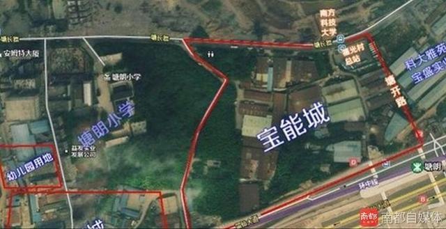 """""""宝能系""""再遭深圳商人陈谷嘉实名举报 """"十年纠葛""""又开战"""