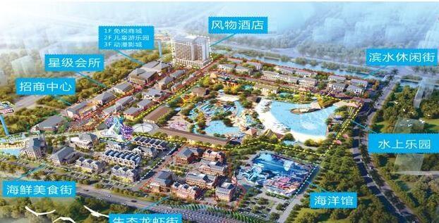 """荆州海洋世界""""游乐 体验"""" 开创荆州全新商业蓝海"""