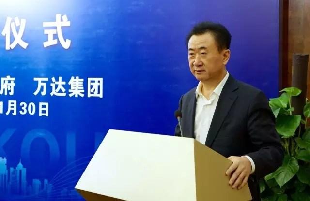 王健林又在海南搞了个大动作用500亿造万达城