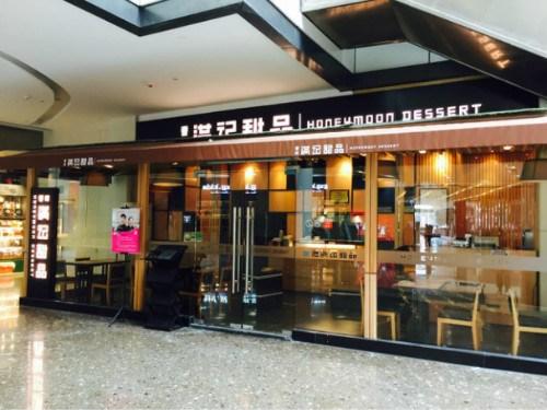 杭州萧山恒隆广场今日重装开业一大波新店来袭