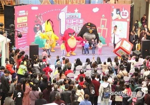 有趣味有情怀上海唐镇阳光天地打造社交公共客厅