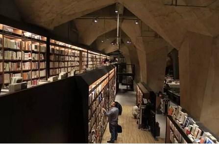 全国最大的网上书店_方所—世界最美书店