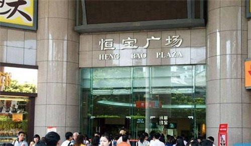 盘点广州最全16个地下商场!逛街来这里!
