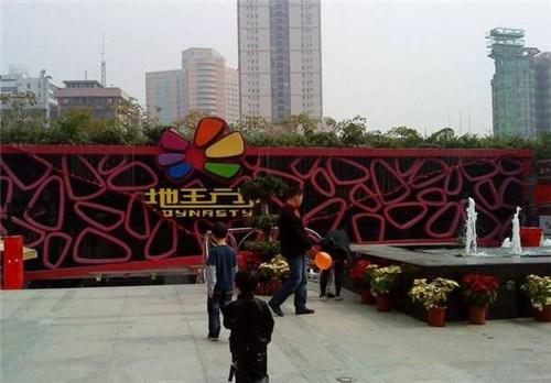 广州美食街小吃街在哪图片
