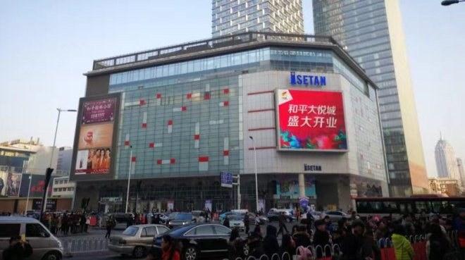 天津和平大悦城开业 未来五年计划在全国扩张到20个