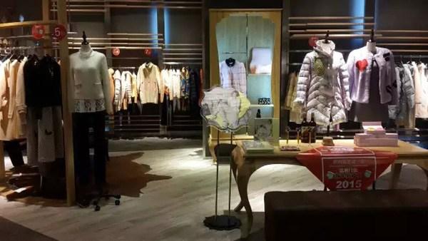 b红贝缇入驻青岛佳世客东部购物中心 盛大开业