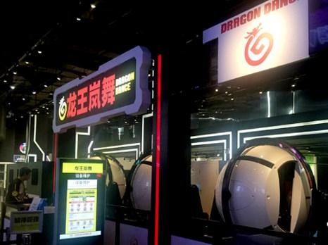 超级室内乐园joypolis正式登陆上海 于环球港开业