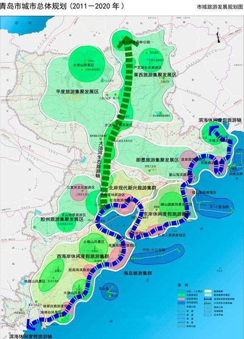 青岛城市发展规划:向国家沿海中心城市迈进