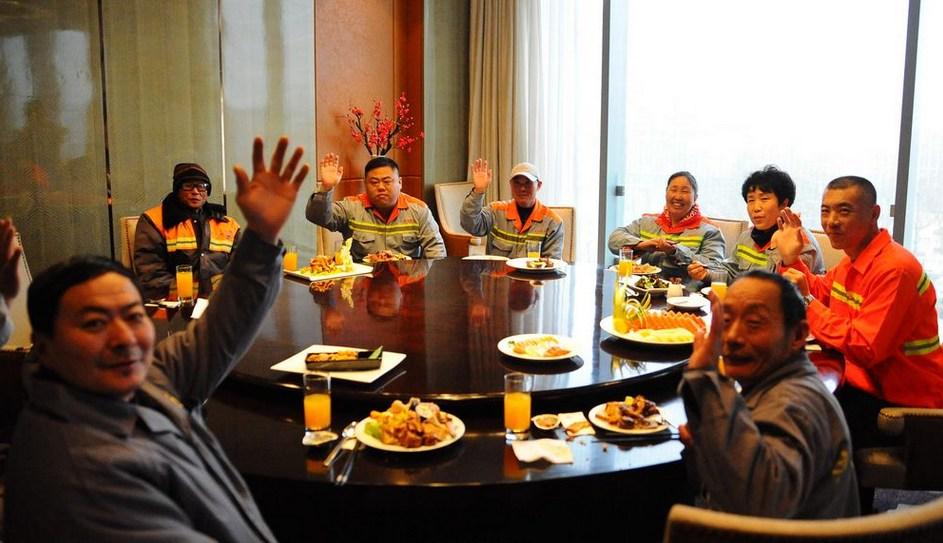 元宵节青岛五星级酒店请环卫工吃大餐 想吃啥随便点