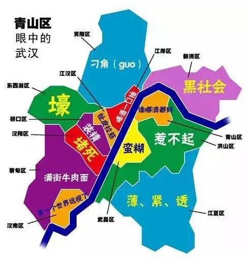 搜铺资讯 行业 >正文   青山是华中地区工业重镇,之前一直是武汉的图片