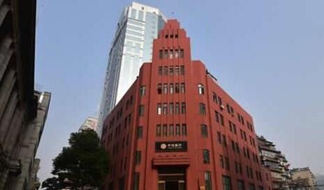 武汉老建筑盘点:江汉关武汉关日清洋行国贸商场图片