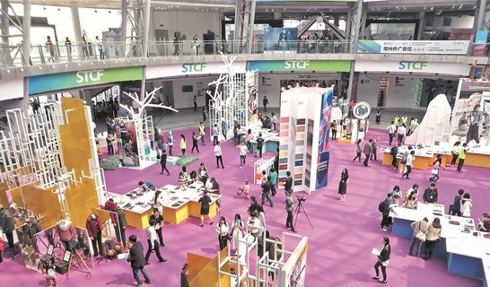 石狮国际轻纺城将开业_千亿元纺织服装集散中心启航