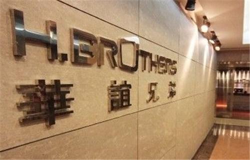 今年3月,由华谊兄弟(天津)实景娱乐有限公司投资30亿元拟在青岛崂山
