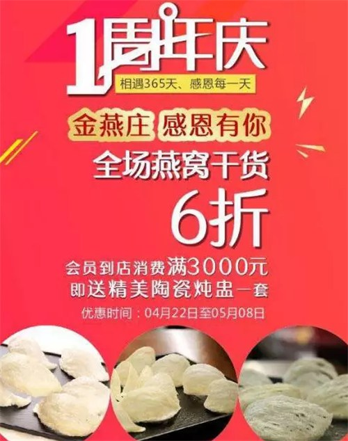 4.30青岛万象城一周岁生日 刘涛,陈晓齐现身