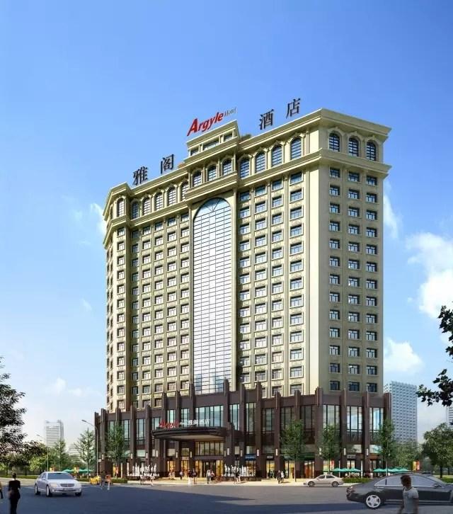 雅阁酒店在华十一年深耕细作 今年将开业15家酒店
