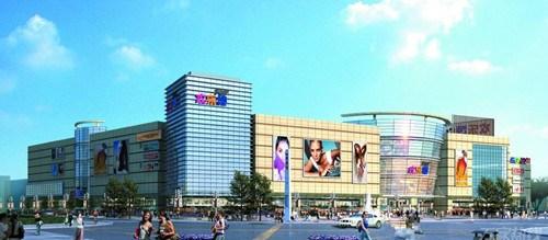 资讯 娱乐地产 > 正文   欢乐颂以大型超市,儿童商城,特色餐饮,快时尚