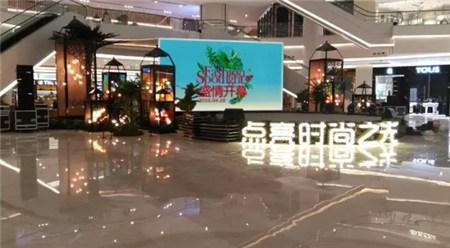 百盛青岛金狮广场开业近一月 为何热度依旧?