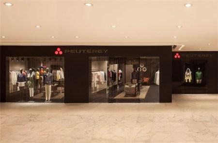 peuterey青岛万象城新店开业 中国市场实行扩张策略