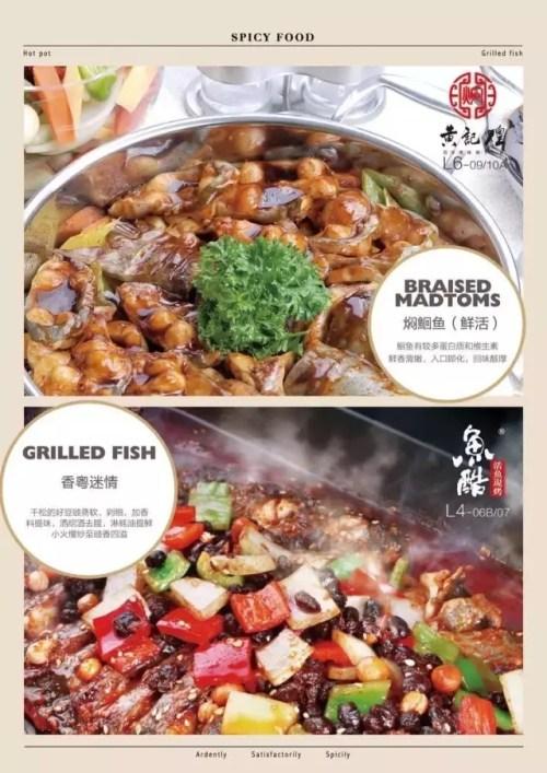 青岛新都心凯德mall开业 进驻餐饮品牌全曝光