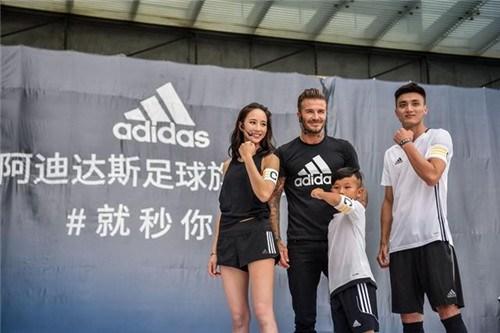 阿迪达斯代言人张均甯-贝克汉姆 张钧甯庆祝广州阿迪首家足球旗舰店开业
