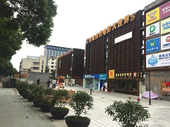 你看铺子 杭州九堡新天地