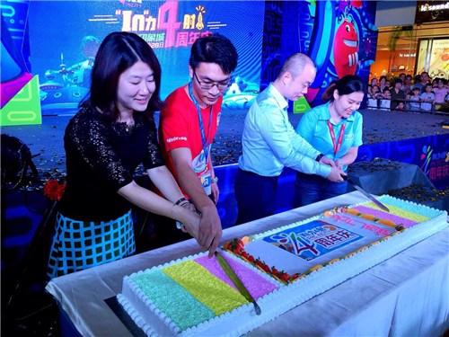 (莅临领导嘉宾共切周年庆生日蛋糕)图片
