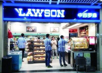 武汉三大便利店鲜食大比拼 谁才是你心中头牌?图片