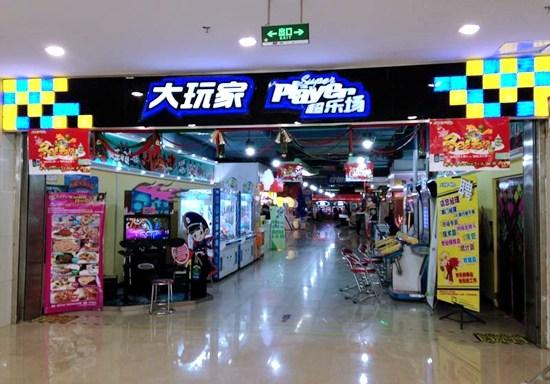 合肥瑶海万达广场开业提前揭秘 7大主力品牌首入东城
