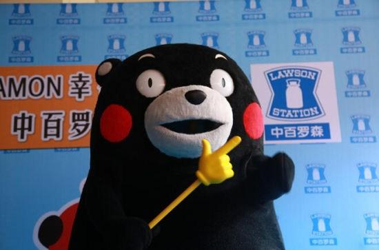 日本网红kumamon(熊本熊)空降武汉中百罗森