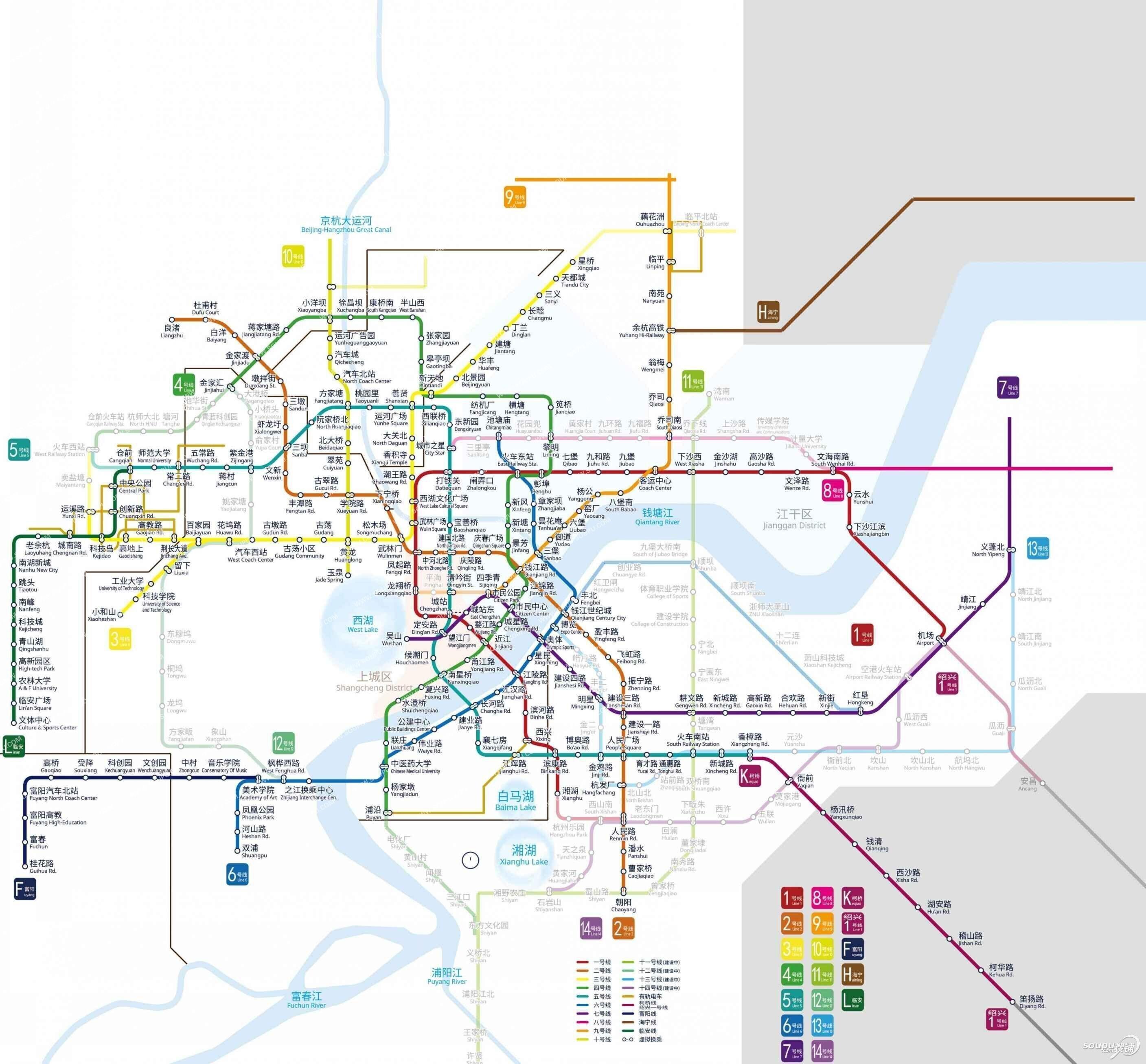 劲爆 杭州最新地铁规划布局图泄露