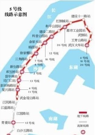 武汉地铁5号线线路图-武汉地铁5号线本月将正式动工 白沙洲人民有福了图片