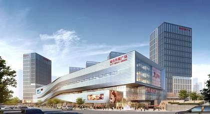 青岛城市传媒广场 打造文化体验式商业综合体