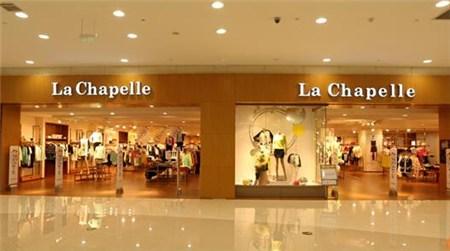 拉夏貝爾上半年同店銷售大跌!靠擴張開店支撐圖片