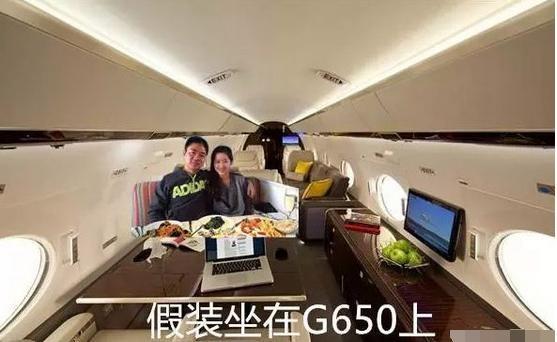 之前有人说李彦宏私人飞机的型号或为湾流g550,与阿里巴巴马云的私人