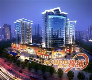枫蓝国际购物中心