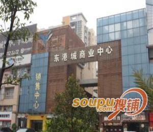 东港城商业中心