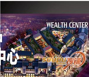 永兴财富中心
